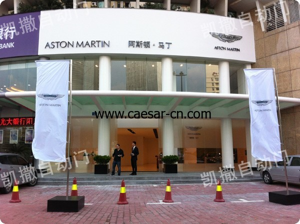 Guangzhou Aston Martin showroom lobby Caesar automatic door installation project