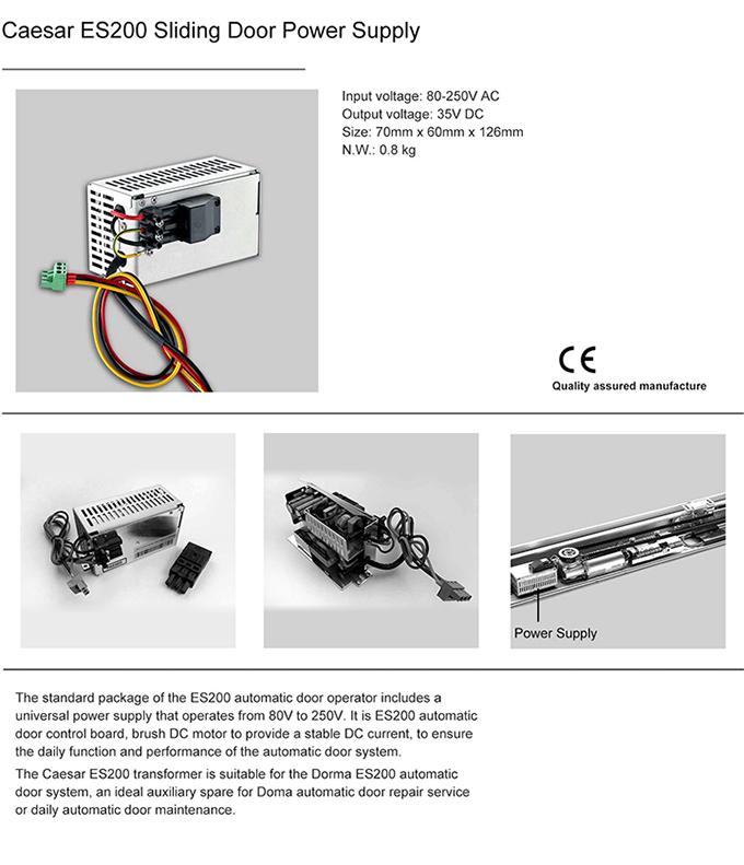 ES200变压器页面