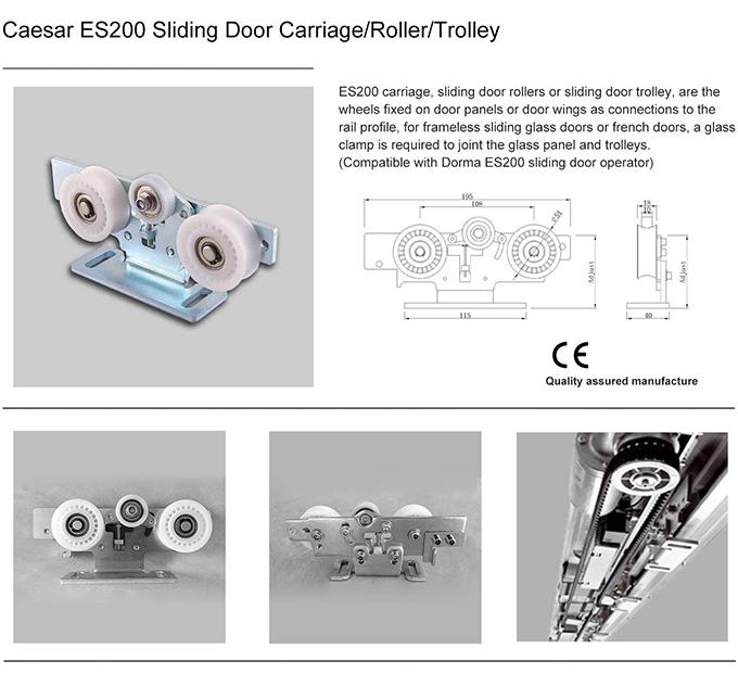 ES200吊架页面