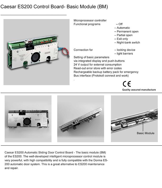 ES200控制器页面
