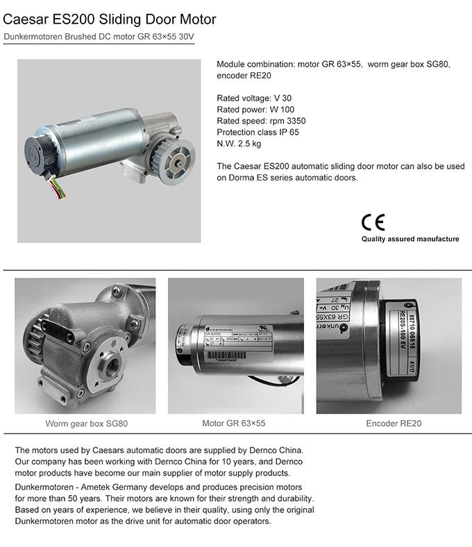 ES200电机页面