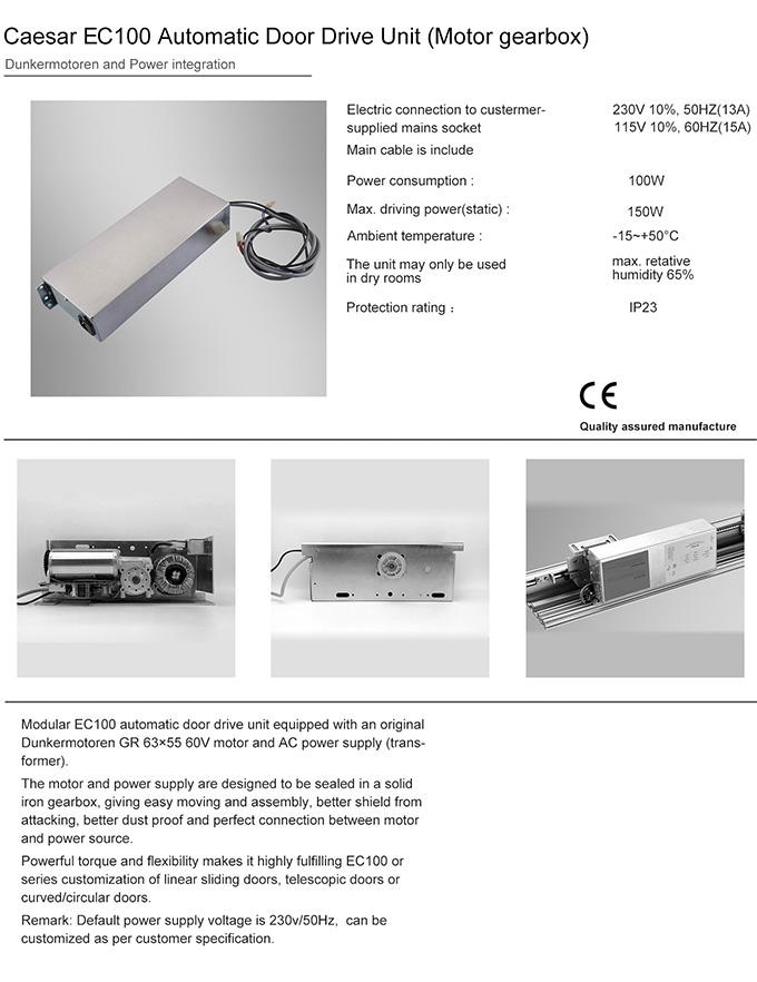 ES100电机页面