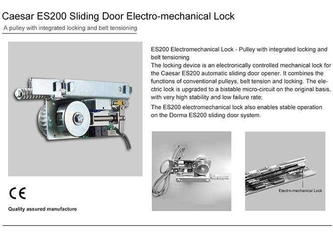 ES200尾轮锁页面