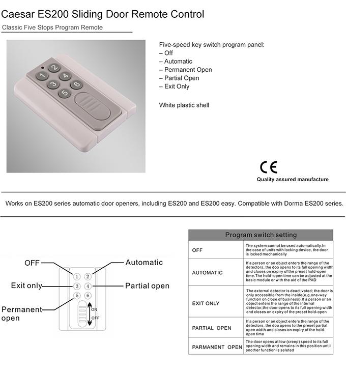 ES200遥控页面